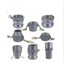 Piezas Especiales en Aluminio Acoples para Motobomba, Aletas Hembras.